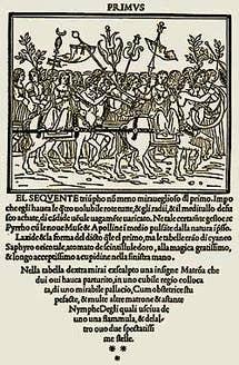 Book printed by Aldo Manuzio Venice Italy