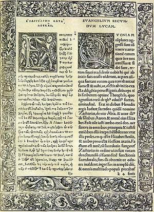 Erasmus of rotterdam Adages Venice Italy