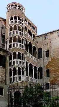 Palazzo Contarini del Bovolo Venice Italy