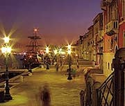 The Quay of the Zattere in Venice italy