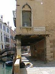 Sottoportego of Guerra Venice Italy